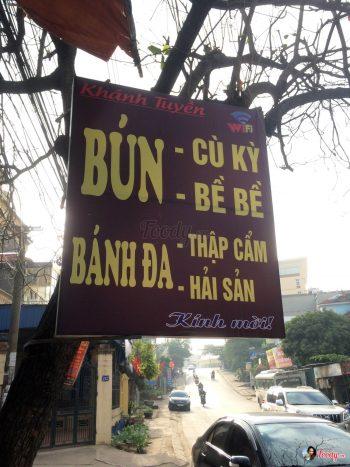 foody-khanh-tuyen-bun-be-be-banh-da-hai-san-168-636200310771234338